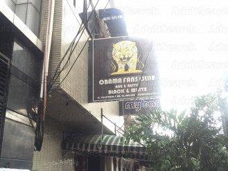 Obamas Fans Club Bar