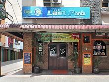 The Last Pub
