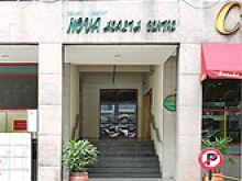 Casa Nova Spa (Hotel Nova)