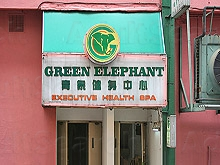 Green Elephant Executive Health Spa