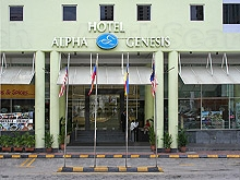 A1 Executive health Spa (Alpha Genesis Hotel)