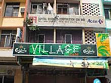 Village Cafe (Karaoke)