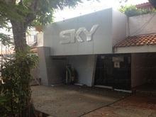 Mix Sky Lounge
