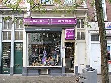 rotterdam erotic massage nederlandstalige sex