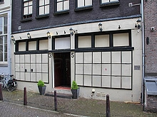 swingerclub amsterdam intimschmuck shop