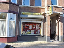 Nancy Sex Shop