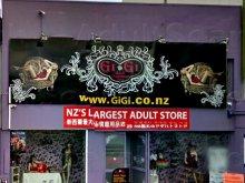 GIGI Adult Department Store