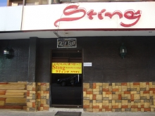 Sting Ktv Bar