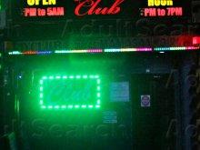 D Club Bar