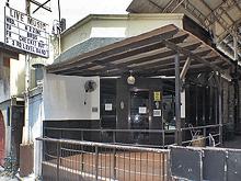183 Bar
