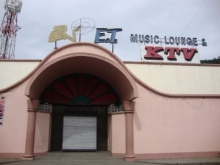 E.T. Music Lounge & Ktv