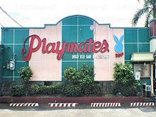 Playmates KTV