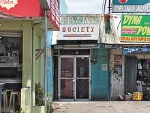 Society's Bar