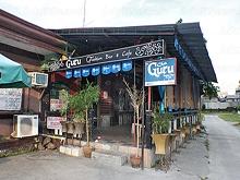 Club Guru Fashion Bar & Cafe