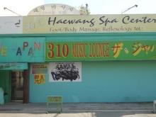 Haewang Spa Center