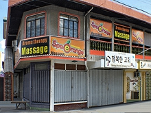 Spa Orange Massage