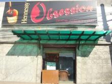Obsession Disco & Ktv Bar