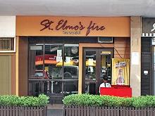 St. Elmo's Fire Resto Bar