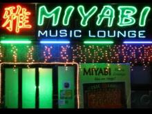 Miyabi Music Lounge