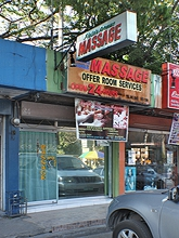 Fields Avenue Massage