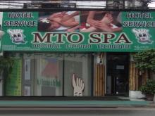 MTO  Spa