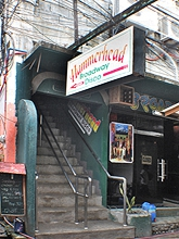 Hammerhead Broadway Disco