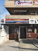 Mango Viking Bar