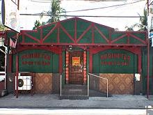 Perimeter Sports Bar