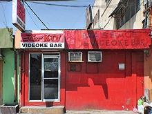 Rio KTV Videoke Bar