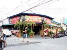Kokomo's Place
