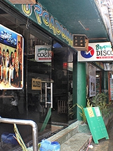 Broadway Disco
