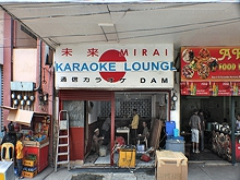 Mirai Karaoke Lounge