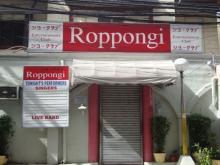 Roppongi Entertainment Club