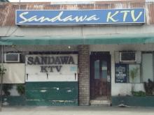 Sandawa Ktv