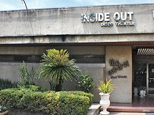 Inside Out Disco Theater