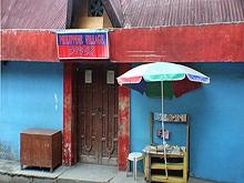 Philippine Village Disco