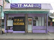 IT Mae Sandawa