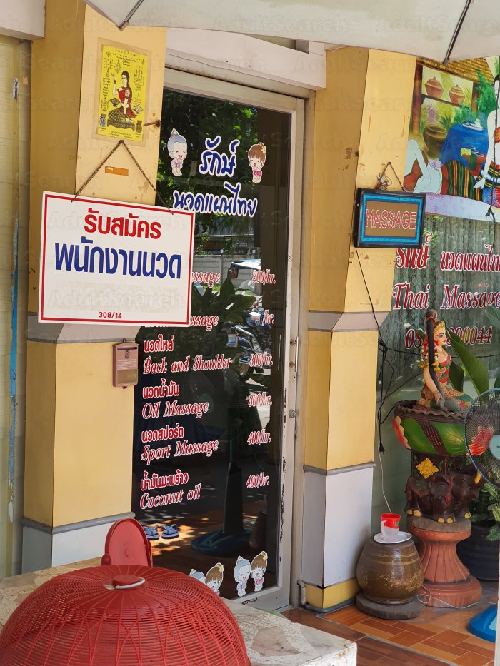 Free Udon Thani Porn Pics