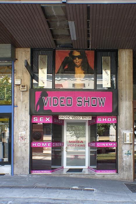 Video kino sex