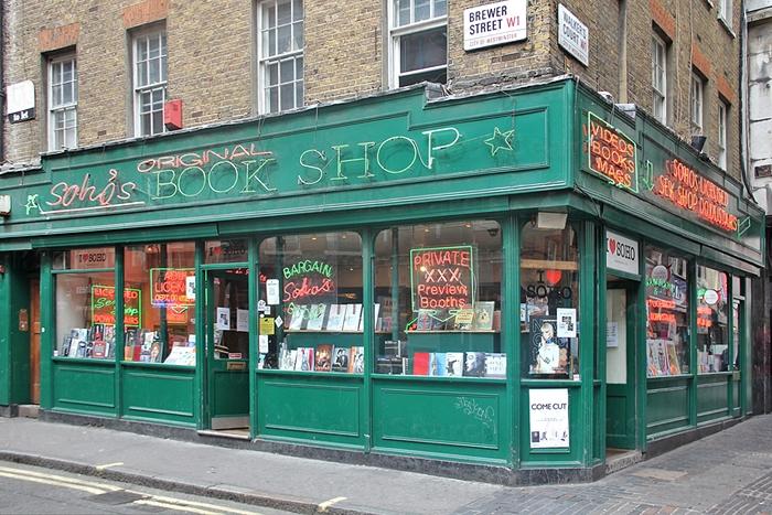 The best sex shops in soho
