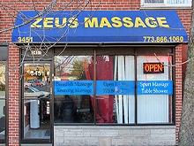 Zeus Massage