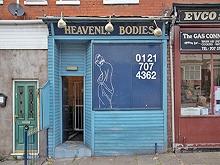 masáž sex Birmingham zadarmo POV výstrek vids