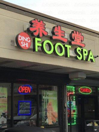 Ding Shi Foot Spa