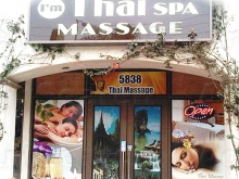 Erotic Massage In Northern East Los Angeles
