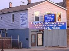 Hong Kong Spa & Massage Clinic Inc