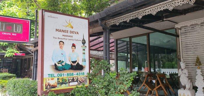 Chiang mai erotic massage