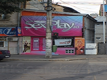 Sex Play Erotic Shop