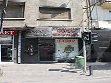 Erotica Sex Shop