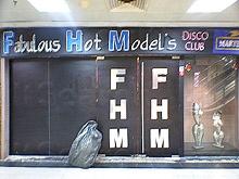 Fabulous Hot Models Disco