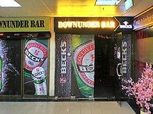 Down Under Bar
